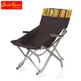 户外折叠椅午休椅半躺椅靠背椅钓鱼椅休闲椅铝合金沙滩椅久坐不累
