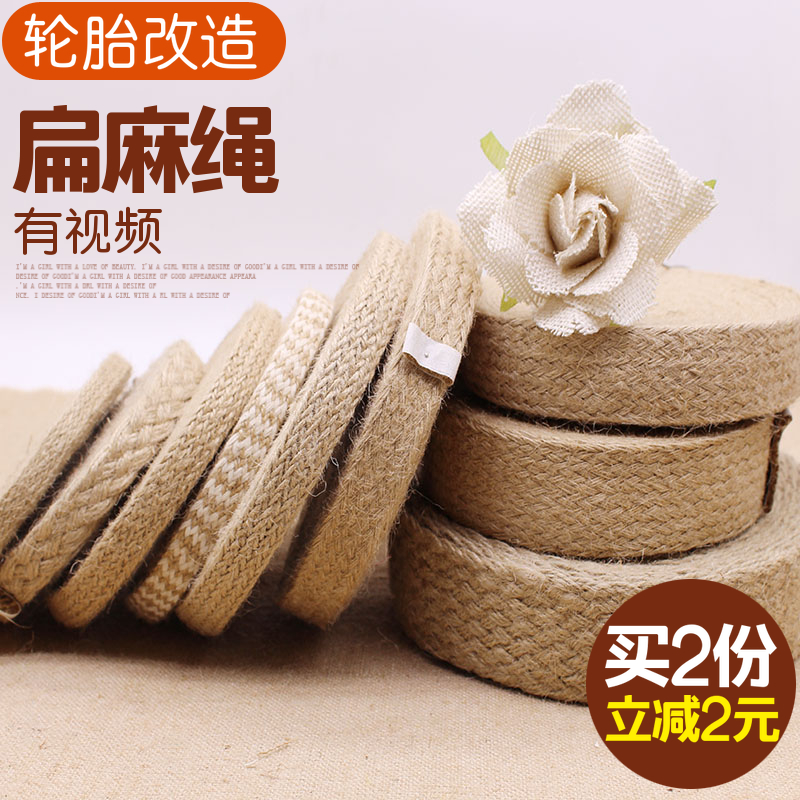 Living room mat mat mat hemp rope woven mat creative manual DIY flat rope wide band material tire transformation