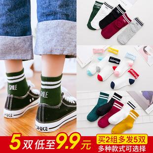 袜子女中筒袜秋冬季纯棉女士堆堆袜网红款加厚长袜ins潮可爱日系