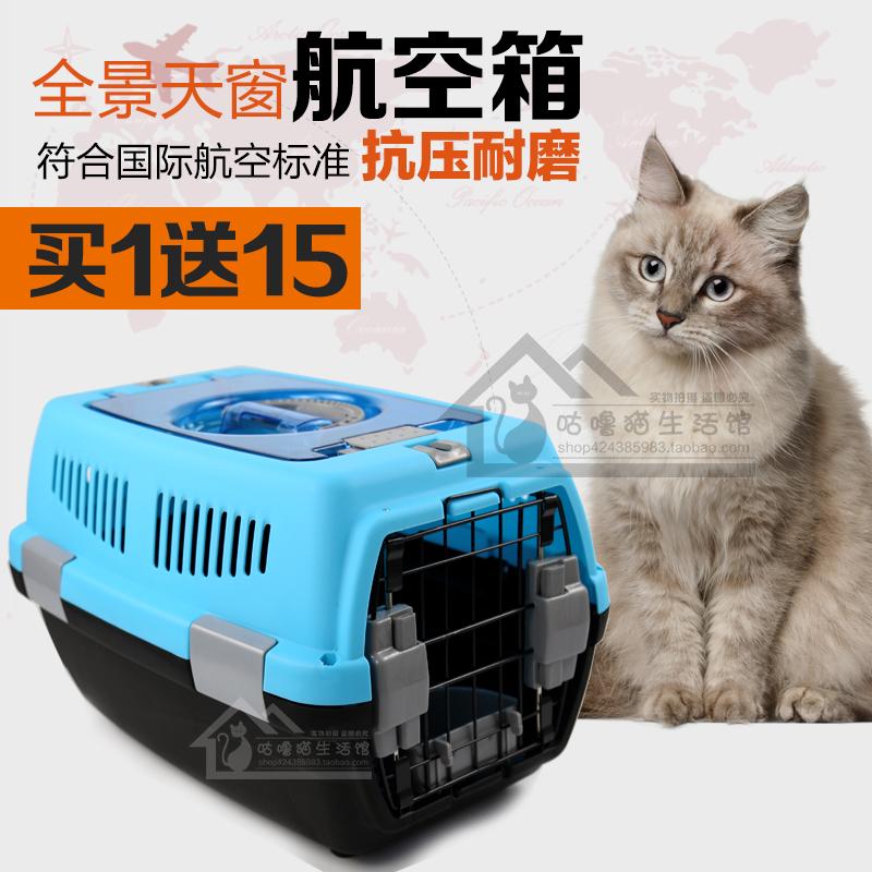 Домашнее животное авиация коробка собака автомобиль ящик самолет транспортировать клетка тедди китти из удобный стиль чемодан