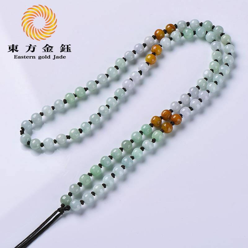 Изделия из ювелирных камней Артикул 545594471625
