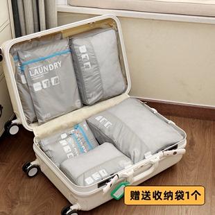 botta design旅行衣物套裝收納袋