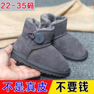 儿童靴子女冬季2021新款防水防滑鞋