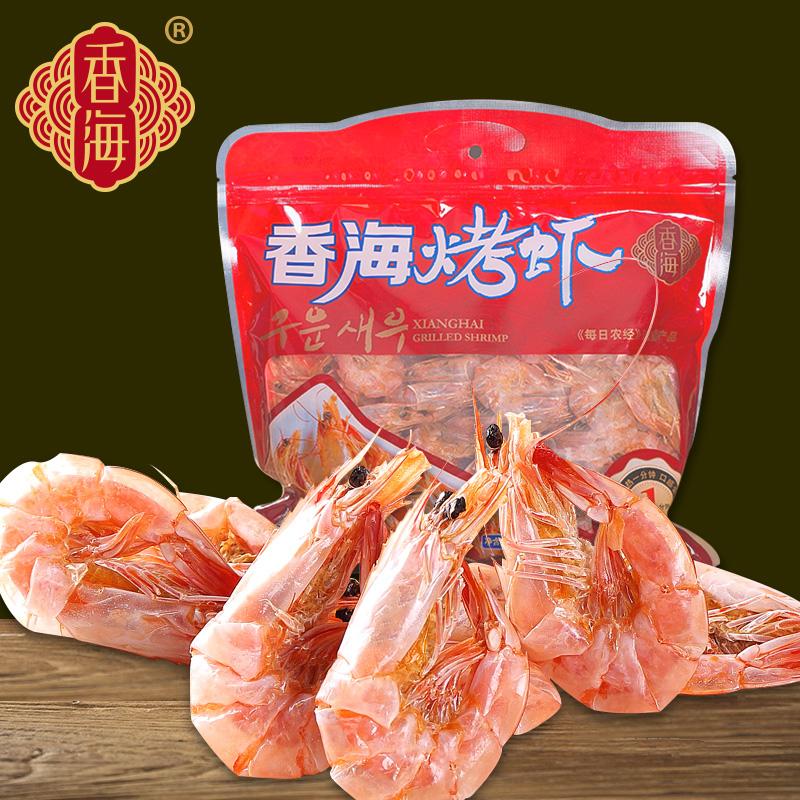 香海烤虾420g 袋装 大虾干 干货 对虾干 即食海鲜零食温州特产
