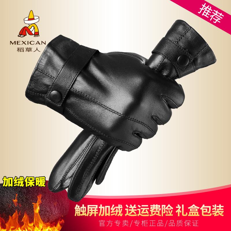 Мужские перчатки из овчины Артикул 605443313873