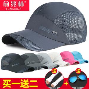 帽子男夏天太阳防晒遮阳棒球鸭舌帽新款时尚紫外线速干帽超薄百搭