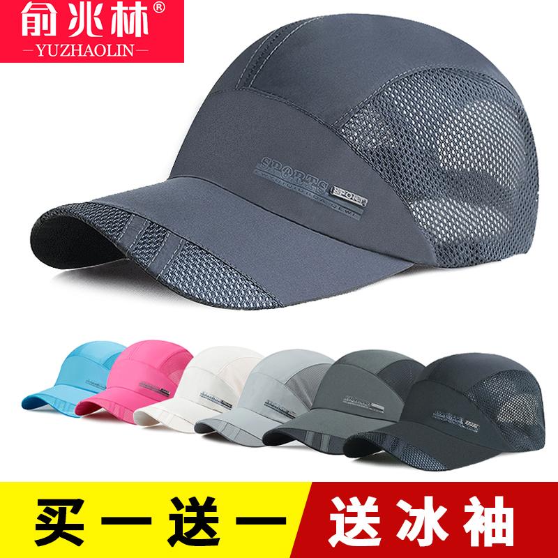 帽子男夏太阳防晒遮阳棒球鸭舌帽透气防紫外线速干帽薄款户外休闲图片