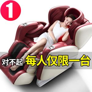 新款按摩椅家用全身全自动多功能小型机太空豪华舱电动老人沙发器