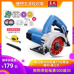 东成石材切割机多功能木材开槽电锯