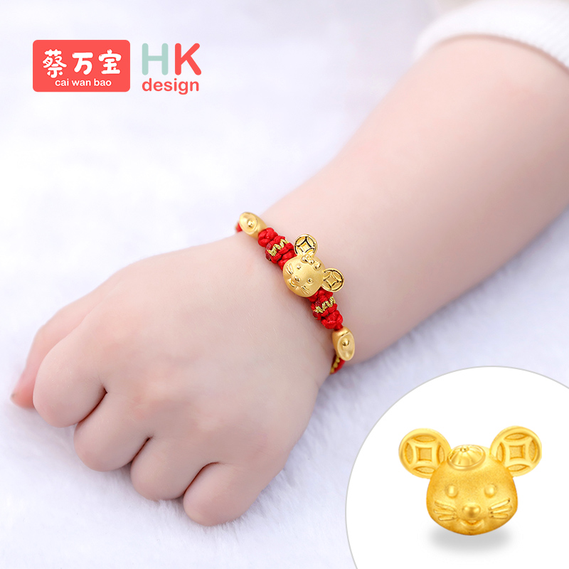 Baby full moon gold jewelry small golden mouse bracelet baby transfer beads gold jewelry authentic pure gold natal hand rope pure gold