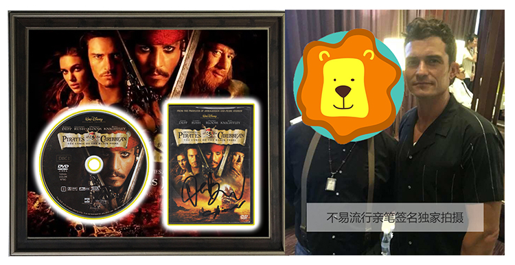 Orlando Bloom autographed photos of Pirates of the Caribbean with certificate and chain of evidence