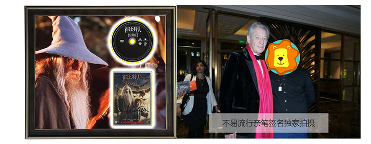 Ian McLean autographed photo of hobbit battle of five armies with certificate and chain of evidence