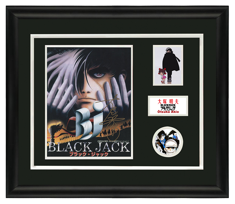 Miko Otsuka, strange doctor, black jack, voiceover Autographed Photo Framed with SA certificate