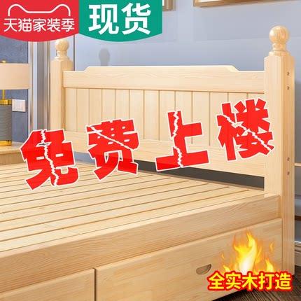 实木床1.8米现代简约出租房经济型单人床1.2m家用大床双人床1.5米