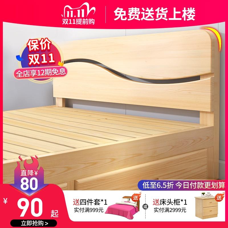 实木床1.8现代简约主卧单人床架
