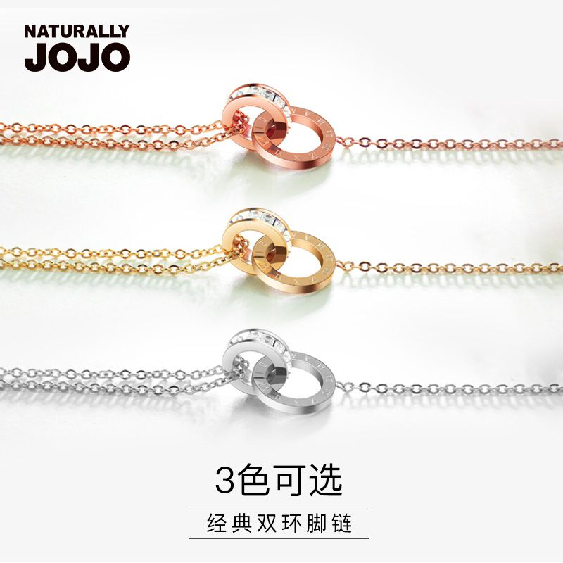 Rose gold net, red water diamond chain, female personality foot chain, childrens sexy 18K color gold foot ring bracelet instep chain