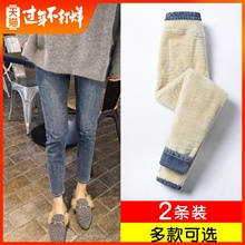 Plush jeans women's high waist winter 2019 new warm outside wear 9-point elastic tight small leg thickened pants