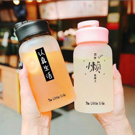 杯子女学生韩版可爱玻璃杯男情侣水杯韩国便携磨砂创意潮流小水瓶