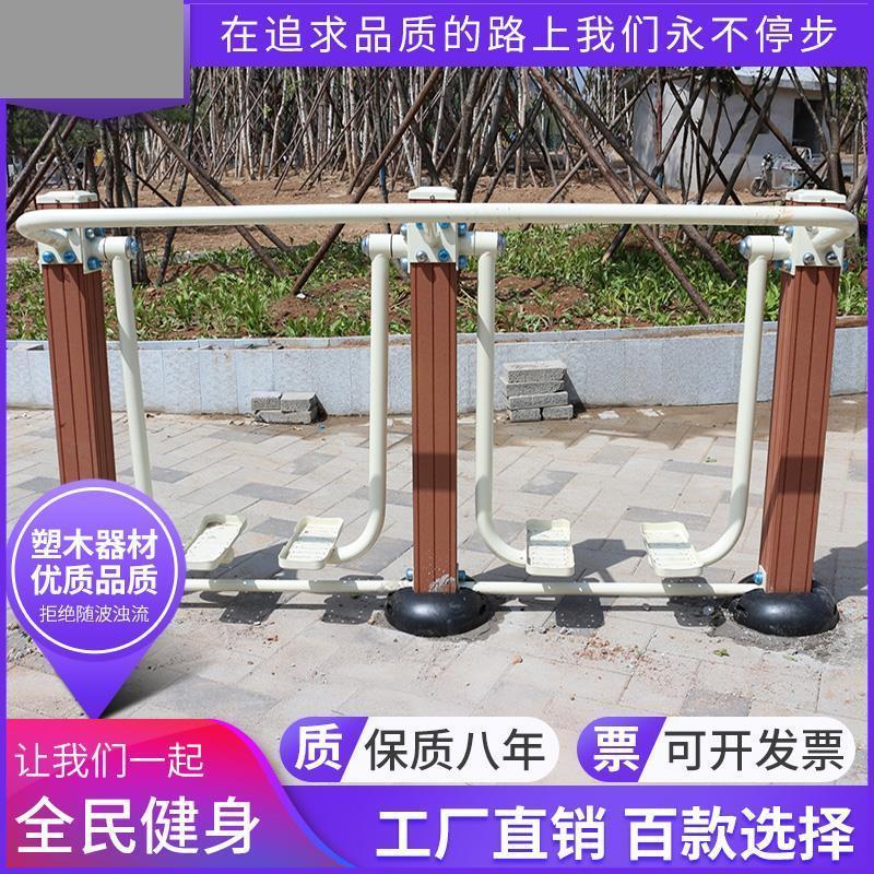 11地埋式高低机小区广场公园户外社区新农村老年人运动体育器材路