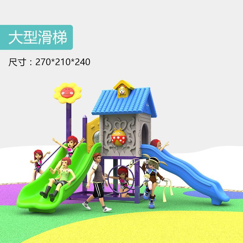 体育馆游乐场广场设备消防户外游乐园滑滑梯儿童双拼旋转高空大型