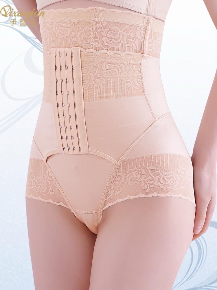 美人谣计收腹内裤女塑身高腰提臀塑形束腰产后瘦身小肚子燃脂美体