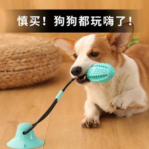 耐咬磨牙解闷神器幼犬小狗狗狗玩具