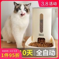 宠物自动喂食器猫碗自助喂食机猫咪狗狗一体狗粮猫粮投食机二合一