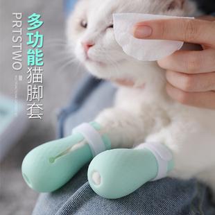 洗猫脚套洗猫袋脚套抱猫防抓伤咬挠手套猫咪狗狗宠物洗澡神器用品
