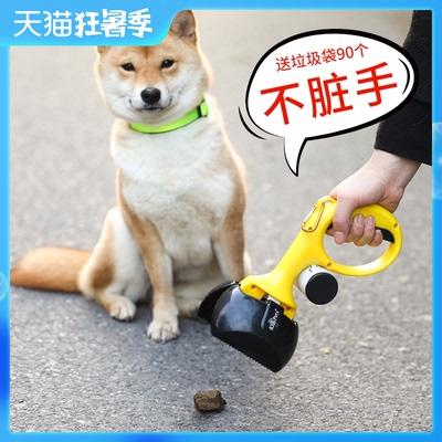 宠物拾便器狗狗铲屎神器捡屎工具便携式狗屎夹狗便清理器夹便器
