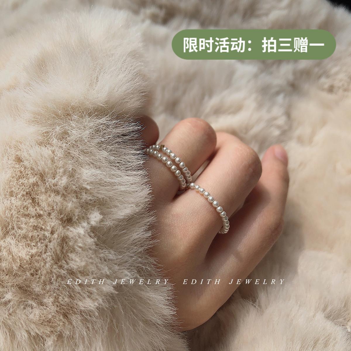 注金施家珍珠戒指女叠戴手作迷你极细小珍珠美国进口Edith14k