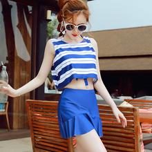新款泳衣 时尚性感钢托款分体裙裤式平角四件套泳衣