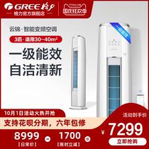 匹变频壁挂空调挂机一级萝效1.5大WXAN8A135GWKFR美Midea