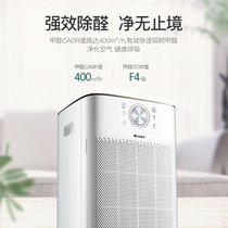 GREE gree High efficiency haze removal aldehyde air purifier home bedroom deodorant remove bacteria except VOC oxygen bar