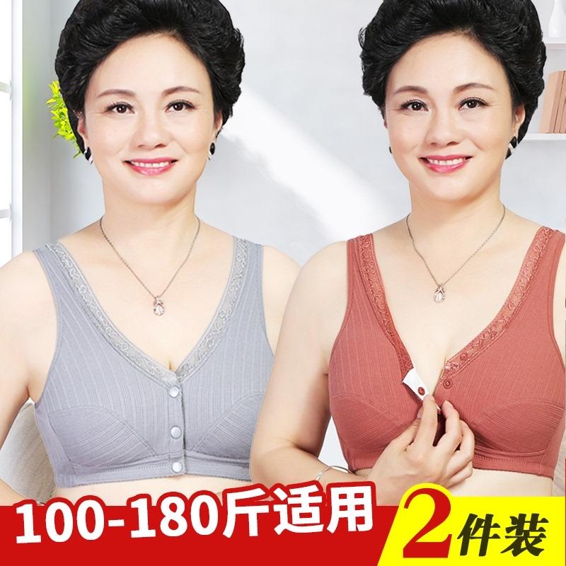 妈妈内衣女无钢圈薄款中老年前扣背心式大码文胸50岁纯棉透气胸罩