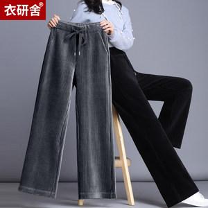 灯芯绒阔腿裤高腰垂感加绒秋冬裤子