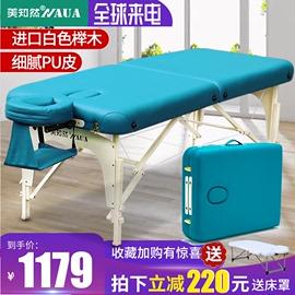 美知然折叠按摩床推拿床便携家用手提火疗针艾灸实木美容床理疗床图片