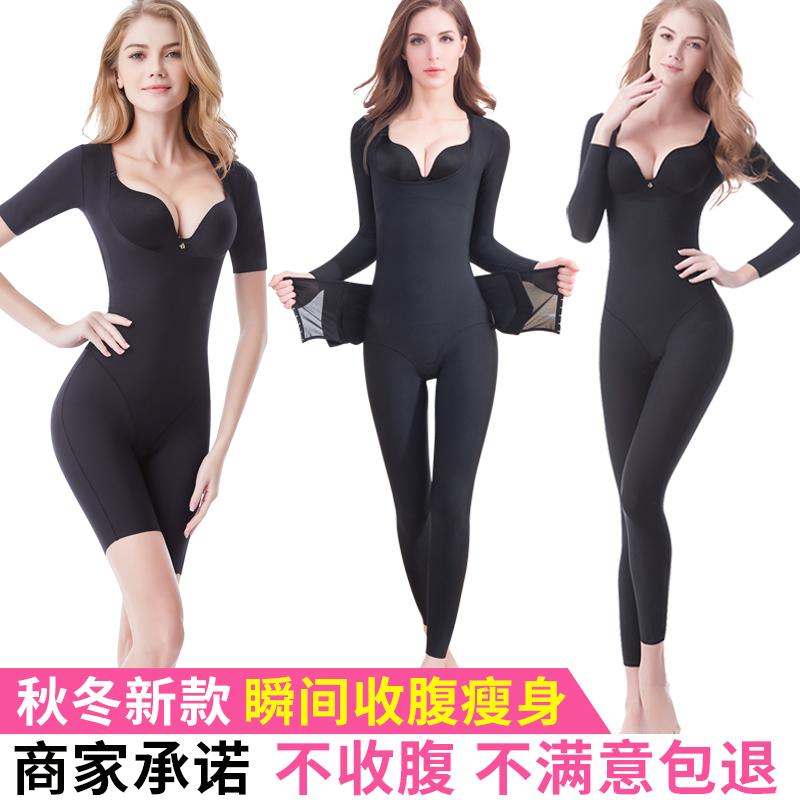 瘦全身强压连体塑身衣女收腹束腰燃脂美体内衣塑形产后束身收盆骨