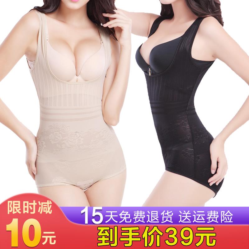 无痕全身强压塑身内衣女连体收腹束腰燃脂产后美体塑形衣瘦身束身