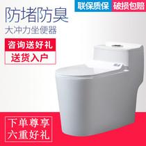 佑恩新品馬桶無水箱云動力節水坐便器家用陶瓷超漩增壓電動座便