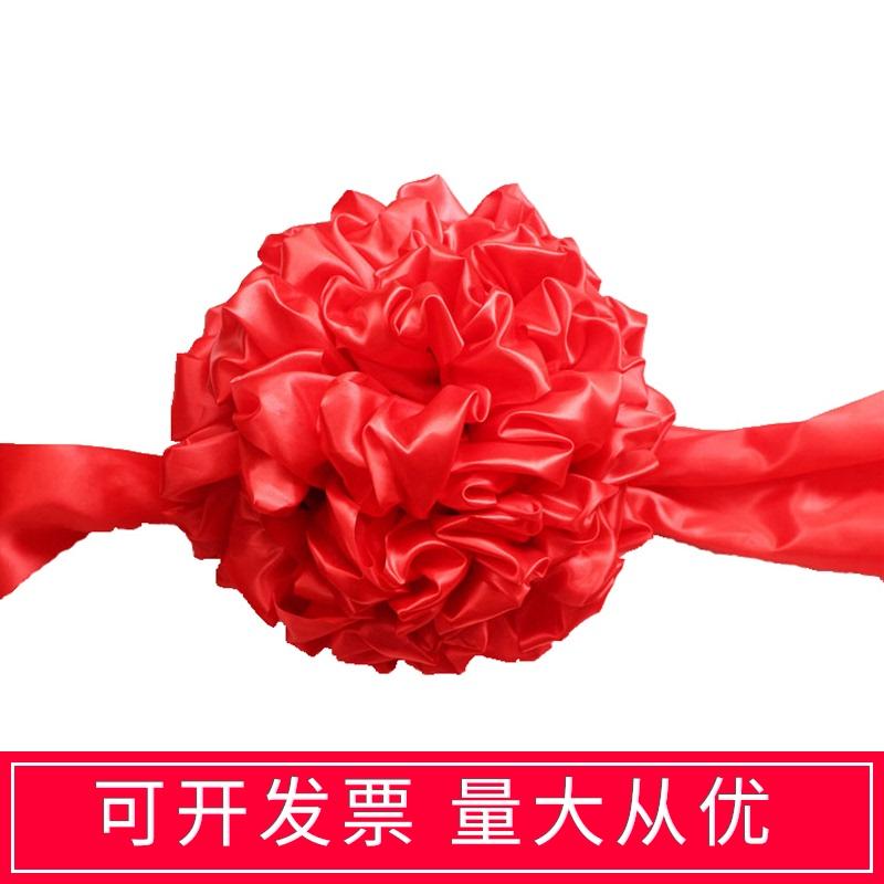 大红花球 汽车交车新车大红花表彰绸布结婚绣球 开业庆典剪彩花球