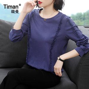 t恤女长袖2020秋装新款秋冬时尚上衣中年妈妈紫色蕾丝洋气打底衫