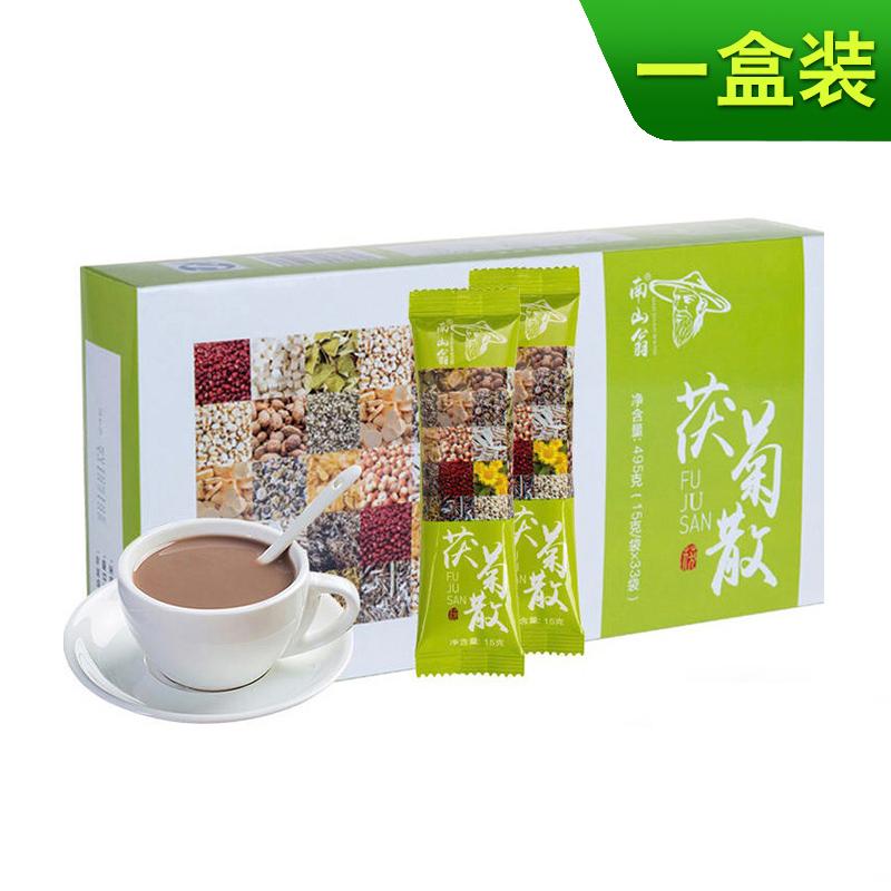 [Nanshan wengfuju powder] sixteen ingredients Fuju powder, official flagship store of tmall
