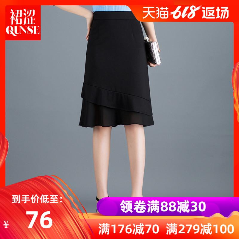 雪纺包臀裙女夏2019新款高腰薄款半身裙中长款拼接黑色休闲一步裙