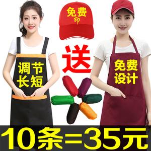 定制图案logo防水防油厨房韩版围裙