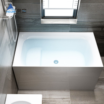 Aussie bathtub small household adult bathroom acrylic independent children mini sitting bubble 1.2m small bathtub