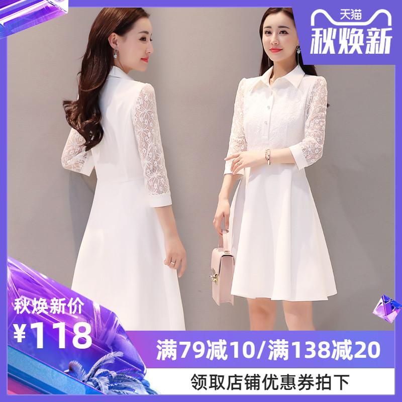 2019夏季新款韩版蕾丝连衣裙女气质修身显瘦中长款a字衬衫裙子潮