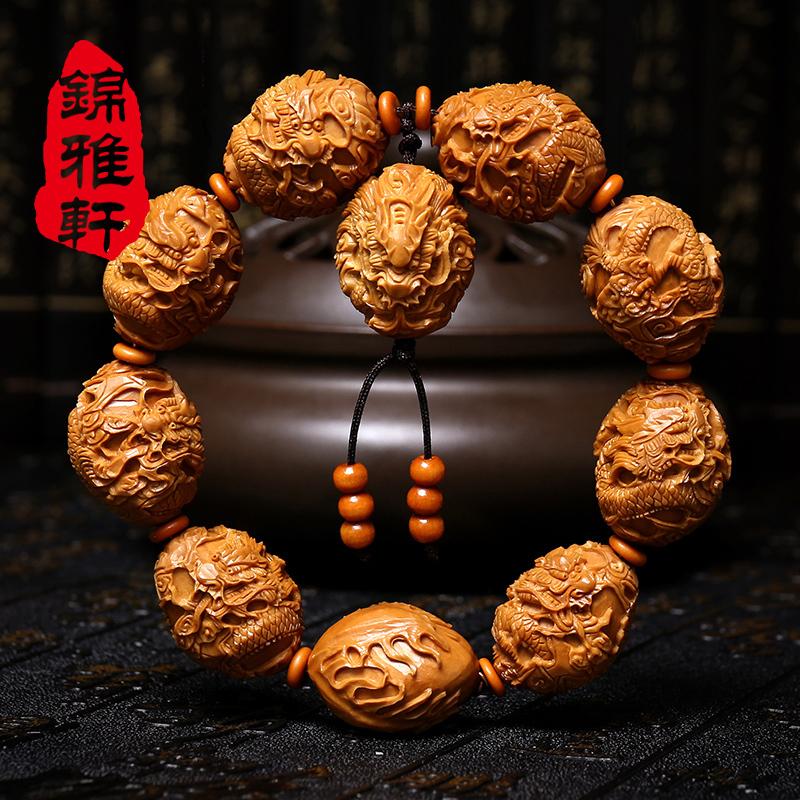 锦雅轩橄榄核雕九龙戏珠雕刻手串