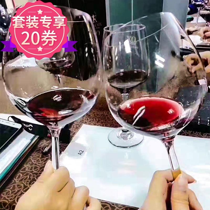 热销43件不包邮套装家用加厚6件套欧式小红酒杯
