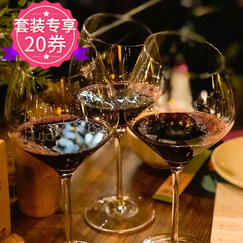券后59.00元胡桃里斜口创意个性水晶欧式红酒杯