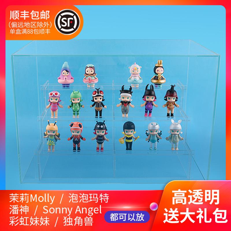 泡泡玛特sonny收纳架茉莉molly娃娃手办盲盒玻璃亚克力透明防尘罩